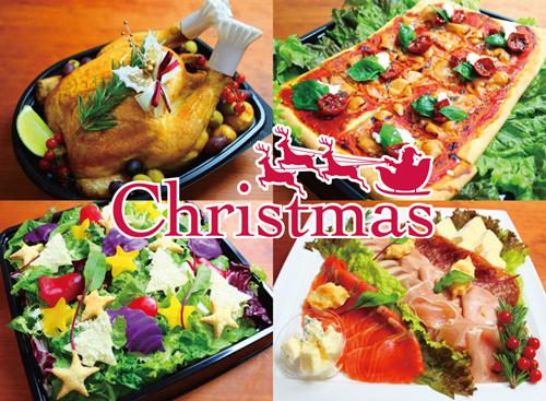クリスマス デリバリーセット クリスマスのデリバリーセットをご紹介