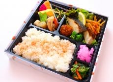 LunchboxA-016