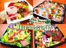 ChristmasSet2018B